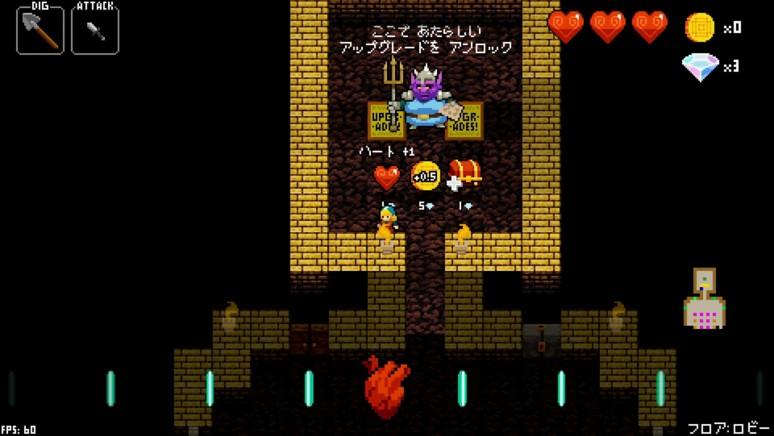 『クリプト・オブ・ネクロダンサー』ゲーム画面