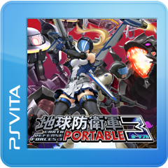 地球防衛軍3 PORTABLE PlayStation®Vita the Best ジャケット画像