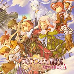 アンティフォナの聖歌姫 ~天使の楽譜 Op.A~ ジャケット画像