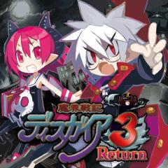 魔界戦記ディスガイア3 Return PlayStation®Vita the Best ジャケット画像