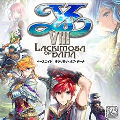 イースVIII -Lacrimosa of DANA- ジャケット画像