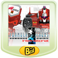 ARMORED CORE FORMULA FRONT International PSP® the Best ジャケット画像