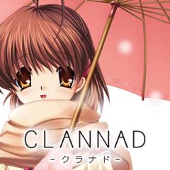 CLANNAD ジャケット画像