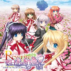 Rewrite Harvest festa! ジャケット画像