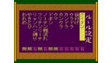 戦国麻雀 ゲーム画面1