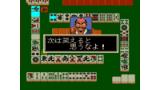 戦国麻雀 ゲーム画面2