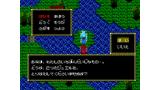 邪聖剣ネクロマンサー ゲーム画面3