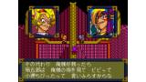 天外魔境II MANJI MARU ゲーム画面3