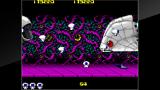 アーケードアーカイブス ミュータントナイト ゲーム画面3