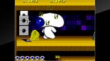 アーケードアーカイブス ミュータントナイト ゲーム画面4