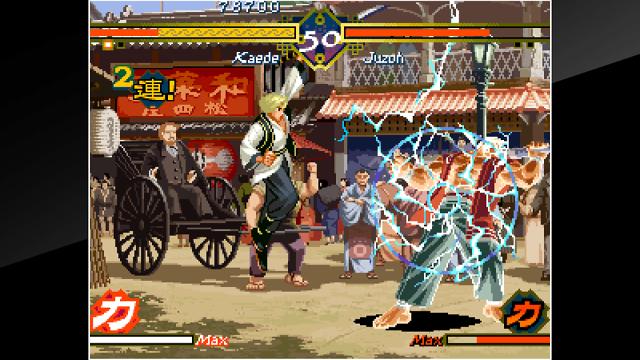 アケアカNEOGEO 幕末浪漫 月華の剣士 ゲーム画面1