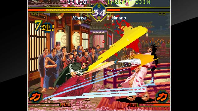 アケアカNEOGEO 幕末浪漫 月華の剣士 ゲーム画面2