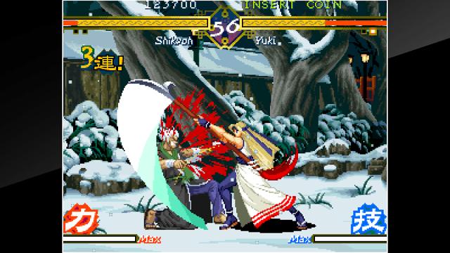 アケアカNEOGEO 幕末浪漫 月華の剣士 ゲーム画面4