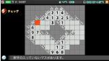 ニコリのパズルV カックロ ゲーム画面1