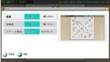 ニコリのパズルV スリザーリンク ゲーム画面4