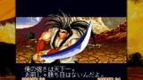 サムライスピリッツ ゲーム画面6