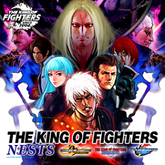 THE KING OF FIGHTERS ネスツ編 ジャケット画像