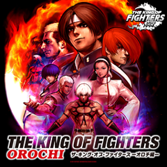 THE KING OF FIGHTERS オロチ編 ジャケット画像