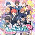 うたの☆プリンスさまっ♪Amazing Aria & Sweet Serenade LOVE