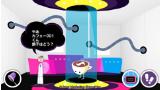 モンスターレーダー プラス ゲーム画面10