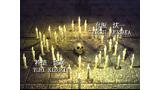 久遠の絆 ゲーム画面2