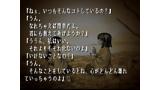 久遠の絆 ゲーム画面6