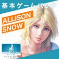 サマーレッスン:アリソン・スノウ 七日間の庭(基本ゲームパック)