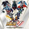 スーパーロボット大戦V -プレミアムアニメソング&サウンドエディション-