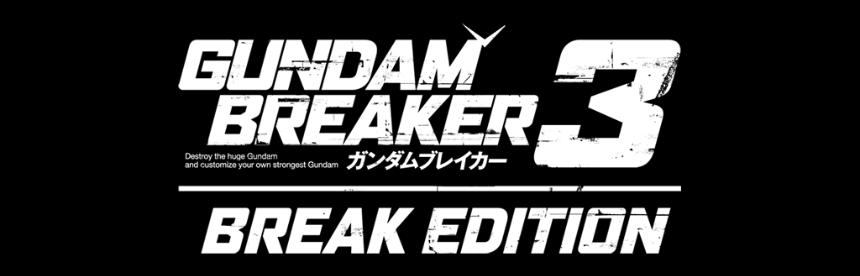 ガンダムブレイカー3 BREAK EDITION バナー画像