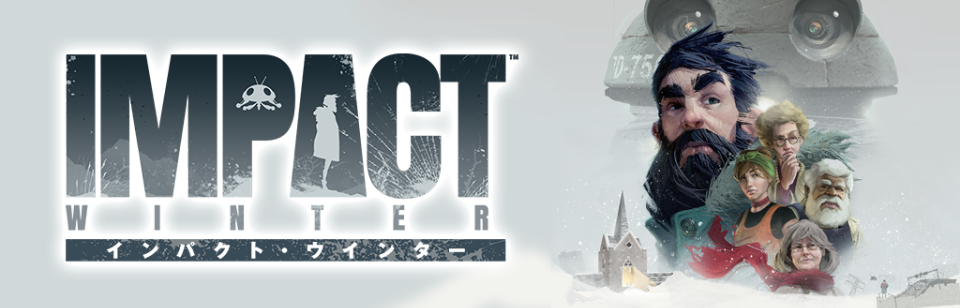 Impact Winter インパクト・ウインター