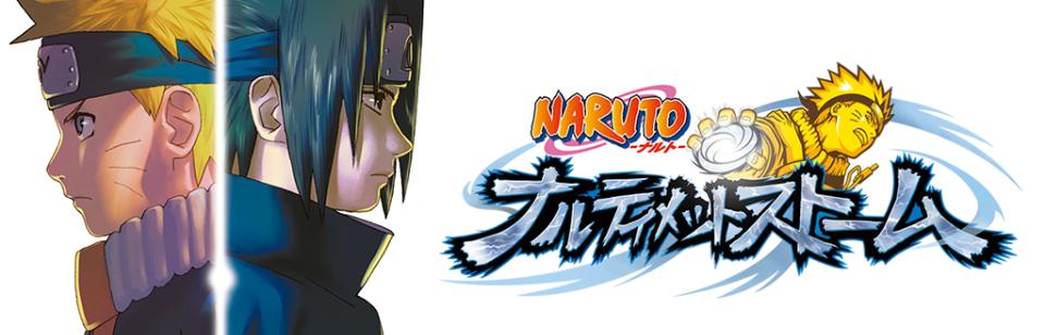 NARUTO-ナルト- ナルティメットストーム