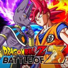 ドラゴンボールZ BATTLE OF Z Welcome Price!! ジャケット画像