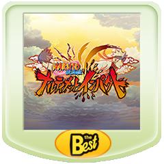NARUTO-ナルト- 疾風伝 ナルティメットインパクト PSP® the Best ジャケット画像