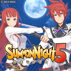 サモンナイト5 PSP® the Best ジャケット画像