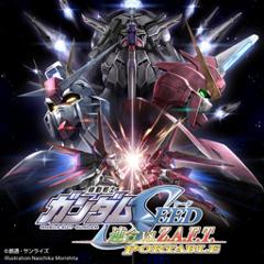 機動戦士ガンダムSEED 連合VS. Z.A.F.T. PORTABLE PSP® the Best ジャケット画像
