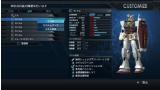 機動戦士ガンダム バトルオペレーション サポートアプリ ゲーム画面2