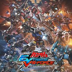 機動戦士ガンダム EXTREME VS-FORCE ジャケット画像
