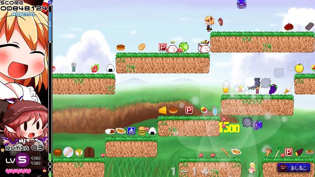 ヨイヤミドリーマー ゲーム画面3