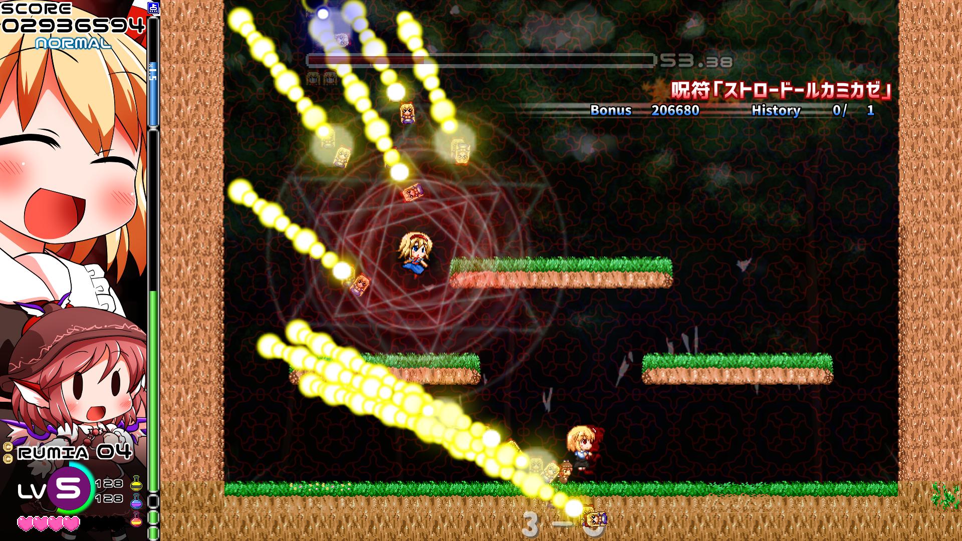 『ヨイヤミドリーマー』ゲーム画面