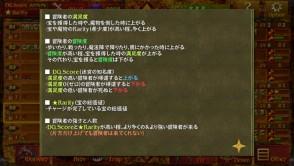 迷宮経営SLG -ZombieVital DG- OfflineVer._gallery_3