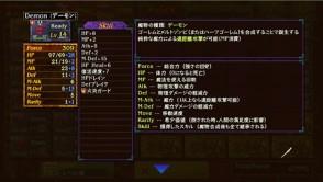 迷宮経営SLG -ZombieVital DG- OfflineVer._gallery_4