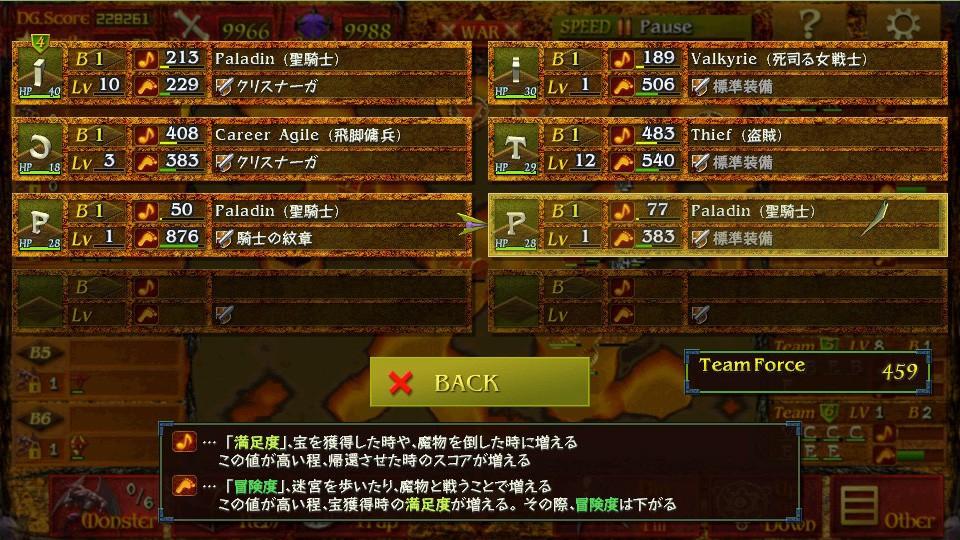 迷宮経営SLG -ZombieVital DG- OfflineVer._body_2