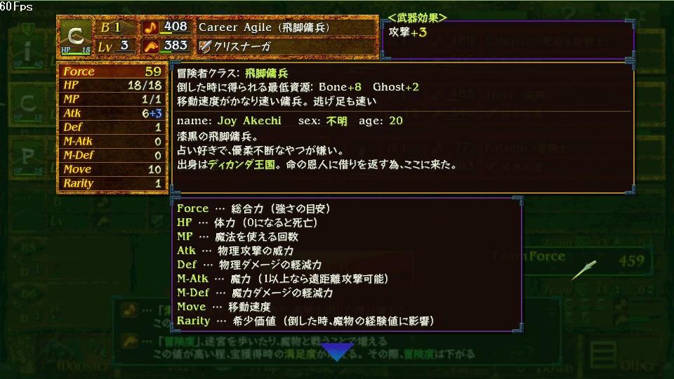 迷宮経営SLG -ZombieVital DG- OfflineVer._body_3