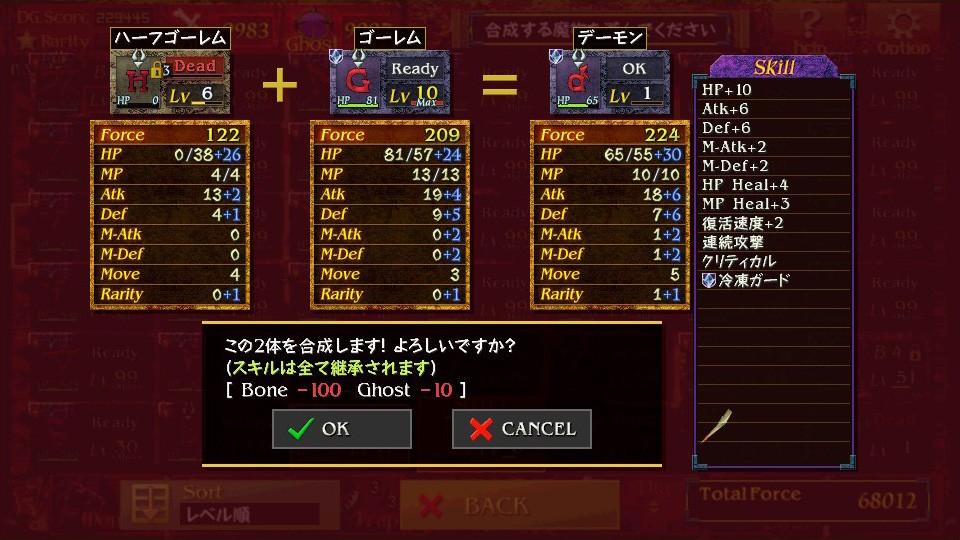 迷宮経営SLG -ZombieVital DG- OfflineVer._body_4