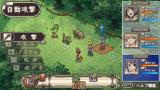 不思議の国の冒険酒場ポータブル ゲーム画面2