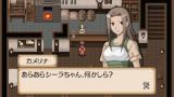 不思議の国の冒険酒場ポータブル ゲーム画面6