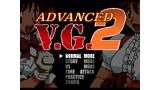 アドヴァンスト ヴァリアブル・ジオ2 ゲーム画面1