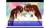 アドヴァンスト ヴァリアブル・ジオ2 ゲーム画面4
