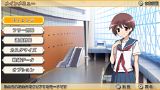 咲-Saki-全国編Plus ゲーム画面1