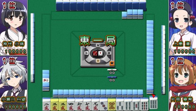 咲-Saki-全国編Plus ゲーム画面5
